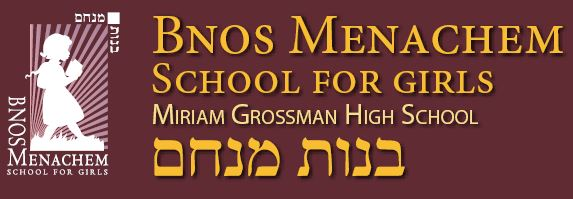 Bnos Menachem School for Girls